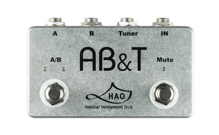 画像1: HAO AB&T BOX (1)