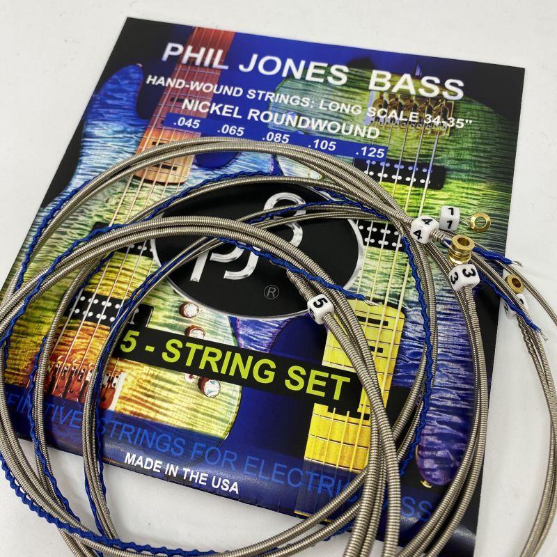 画像1: PJB ベース弦:5弦, 045-125 (1)